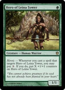 Hero of Leina Tower