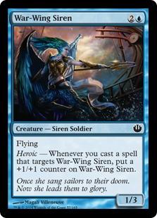 War-Wing Siren